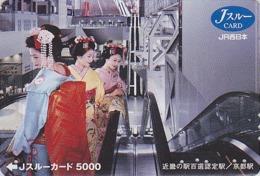 Carte Prépayée Japon - Femme En Costume Traditionnel - Girl Japan Prepaid JR J Card - Frau Karte - Geisha 6298 - Personaggi