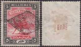 TIMBRE DU SOUDAN OBL DU LADO (BE) DC-4638 - Belgisch-Kongo