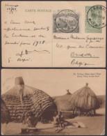 "CONGO EP VUE 45C VERT ""N°30 VILLAGE ALLUR DANS L ITURI"" OBL KASONGO 21/12/1937 (BE) DC-4647 - Interi Postali"