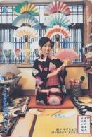 Carte Prépayée Japon - FEMME En Kimono - GEISHA In Traditional Costume - Girl Japan Prepaid K Card - 6300 - Personaggi