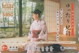 Carte Prépayée Japon - FEMME En Kimono - GEISHA In Traditional Costume - Girl Japan Prepaid Bus Card - 6301 - Personaggi