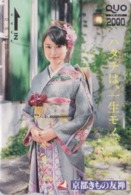 Carte Prépayée Japon - FEMME En Kimono - GEISHA In Traditional Costume - Girl Japan Prepaid Bus Card - 6302 - Personaggi
