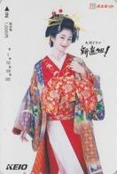 Carte Prépayée Japon - FEMME En Kimono - GEISHA In Traditional Costume - Girl Japan Prepaid Keio Card - 6303 - Personaggi