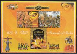 Used MS, India 2008, Festivals Celebration, Dussehra, Deepavali, Mask, Music, Elephant, Lion, Archery - Gebruikt