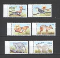 X1190 GAMBIA FAUNA WILD ANIMALS OF AFRICA BIRDS BUTTERFLIES 1SET MNH - Briefmarken