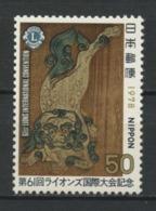 JAPON 1978 N° 1259 ** Neuf MNH Superbe C 1.20 € Convention Lions International Tokyo Faune Animaux Tawaraya - 1926-89 Emperor Hirohito (Showa Era)