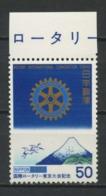 JAPON 1978 N° 1254 **  Neuf MNH Superbe C 1.20 € Convention Rotary Oiseaux Mont Fuji Emblème Birds - 1926-89 Emperor Hirohito (Showa Era)