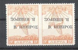 Greece North Epirus 3 Lepta MNH Pair With Overprint Errors - Epirus & Albanie