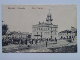 Poland Polsko F4 Jaroslaw Jaroslau Feldpost Reservespital Nowy Targ Nowytarg 1910 - Poland