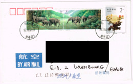 China/ Thailand 1995, Michel# 2616-2617, 1646 - 1647 O Asian Elephant (Elephas Maximus) Gemeinschaftsausgabe - Elephants