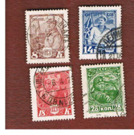 URSS -  SG 539.532   -  1928 RED ARMY ANNIVERSARY (COMPLET SET OF 4)  - USED °   RIF. CP - 1923-1991 UdSSR