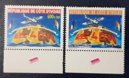 COTE D'IVOIRE IVORY COAST 2002 YT 1093/4 MICHEL Mi 1291/2 - COLLEGE J. MERMOZ - RARE MNH - Costa D'Avorio (1960-...)