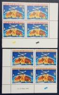 COTE D'IVOIRE IVORY COAST 2002 YT 1093/4 MICHEL Mi 1291/2 - BLOCK OF 4 BLOC DE 4 - COLLEGE J. MERMOZ AVIONS - RARE MNH - Costa D'Avorio (1960-...)
