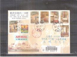 FDC Taiwan Registered From Kaohsiung 1994 - Fabrication Du Papier à L' Ancienne - Série Complète (à Voir) - 1945-... République De Chine