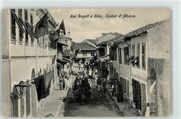 52859169 - Shkodra Skutari - Albanie