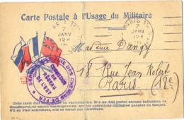 GUERRE 14-18 SERVICE MILITAIRE  DES CHEMINS-DE-FER * COMMISSION DE RÉSEAU DE L'EST  OMec GARCIA PARIS Du 7 JANV 16 - Poststempel (Briefe)