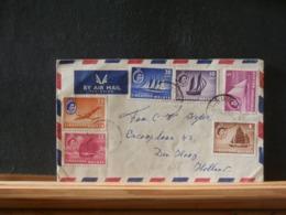 A11/687  LETTRE SINGAPORE  1958 - Singapour (...-1959)