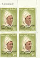 Maroc. Coin De 4 Timbres, Poste Aérienne Yvert N° 124 De 1987. Surcharge Arabe. Variétés. Erreurs. - Errori Sui Francobolli