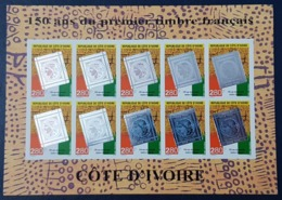 COTE D'IVOIRE IVORY COAST 1999 - IMPERF LUXURY PROOF - PHILEXAFRIQUE FIRST FRENCH STAMP TIMBRE FRANCAIS HOLOGRAM - MNH - Hologramme