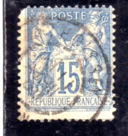 FRANCE FRANCIA 1877 1880 PAIX ET PEACE AND COMMERCE CENT. 15c OBLITERE' USED USATO - 1876-1898 Sage (Tipo II)