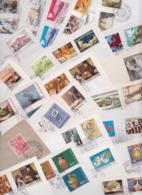 YOUGOSLAVIE - JUGOSLAVIJA - Beau Lot Varié De 220 Enveloppes Et Cartes Premier Jour FDC Carte-Maximum Card Issue Covers - FDC