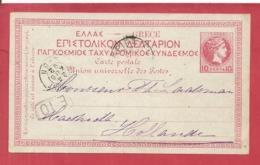 Y&T N°ENTIER  ATHENES  Vers PAYS BAS  1892 - Entiers Postaux