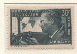 """PIA-FRA - 1937 : In Memoria Dell' Aviatore Jean Merrmoz E Dei Suoi Compagni Dell'Idrovolante """"Croix Du Sud - (Yv 337-38) - Aerei"""