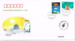 China 2001, Michel# 3206 - 3208 O Millenium Auf FDC Serie 1-6 - 1949 - ... République Populaire