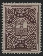 Russia - Zemstvo - Pudosh - Schmidt # 6 / Chuchin # 6 - Unused - Zemstvos