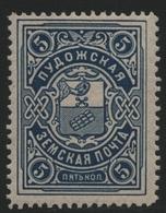 Russia - Zemstvo - Pudosh - Schmidt # 4 / Chuchin # 4 - Unused - Zemstvos