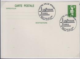 France; VITTEL  Vosges (88)  6 7 Juillet 1990  Ville étape Tour De France - Marcophilie (Lettres)