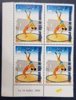 COTE D'IVOIRE IVORY COAST 2004 - BLOCK BLOC 4 - OLYMPIC GAMES JEUX OLYMPIQUES ATHENS ATHLATICS LUTTE WRESTLING- MNH - Costa D'Avorio (1960-...)