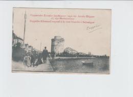 AVIATION - ZEPPELIN ALLEMAND A SALONIQUE - 1917 - Dirigeables