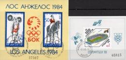 Reiten 1984 Bulgarien Blocks 132+178B O 38€ Fußball-Stadion Athletik Bloque Hb Blocs Soccer Sport Sheets Bf Olympic - Reitsport
