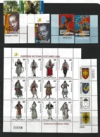 ALBANIA2006 Year Set.17 Issues (33st.+5 M/s) - Albania