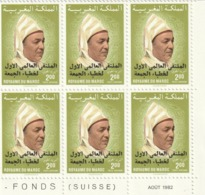 Maroc. Coin Daté De 6 Timbres, Poste Aérienne Yvert N° 124 De 1987. Surcharge Arabe. Variétés. Erreurs. - Errori Sui Francobolli