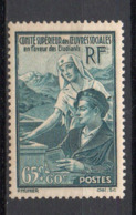 - FRANCE N° 417 Neuf ** MNH - 65 C. + 60 C. Bleu-vert Oeuvres Sociales 1938 - Cote 20 EUR - - France
