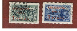 URSS -  SG 1049.1050   -  1944  AIRMAIL STAMPS OF 1942 OVERPRINTED    (COMPLET SET OF 2)  - USED °   RIF. CP - Gebraucht