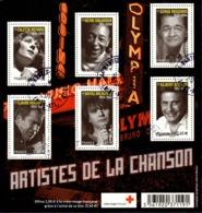 France Oblitération Cachet à Date BF N° F 4605 - Artistes De La Chanson - Salvador, Reggiani, Bécaud, Etc... - Blocks & Kleinbögen