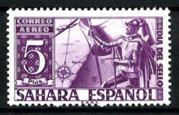 Sahara Español Nº 86 En Nuevo - Spanish Sahara