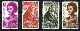 Sahara Español Nº 104/7 En Nuevo - Sahara Español