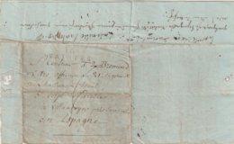 """FRANCE : MP .  """" 16 SAINTES """" . POUR LE 5 ème CORPS DE L'ARMEE  EN ESPAGNE A VILLAMAJOR . 1809 . - Marcophilie (Lettres)"""
