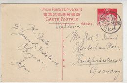 Japanische Ganzsache Aus 1930 Nach Offenbach Am Main - Covers & Documents