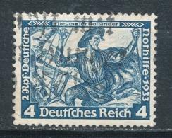 Deutsches Reich 500 A Gestempelt Mi. 3,- - Gebraucht