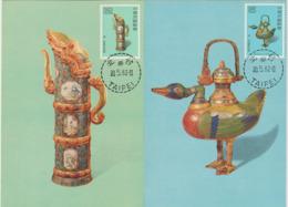 Carte Maximum TAIWAN N°Yvert 1413/1416 (Musée Taipeh-Anciens émaux Chinois) 4 Cartes Obl Sp 1er Jour - 1945-... République De Chine
