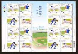 2019 Baseball Stamps Sheet Sport - Celebrations