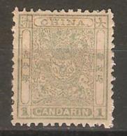 Timbre De 1885 ( Chine / Dragon ) - Chine