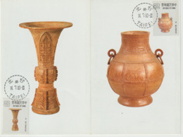 Carte Maximum TAIWAN N°Yvert 1464/1467 (Musée Taipeh- Objets D'art En Bambou) 4 Cartes Obl Sp 1er Jour - 1945-... Republic Of China