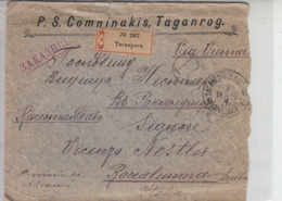 RUSSIA  1902 - Raccomandata Per Roccalumera (Sicilia) - 1857-1916 Empire