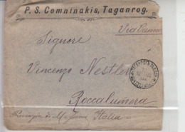 RUSSIA  1902 - Lettera Per Roccalumera (Sicilia) Con Documento Incluso - 1857-1916 Empire
